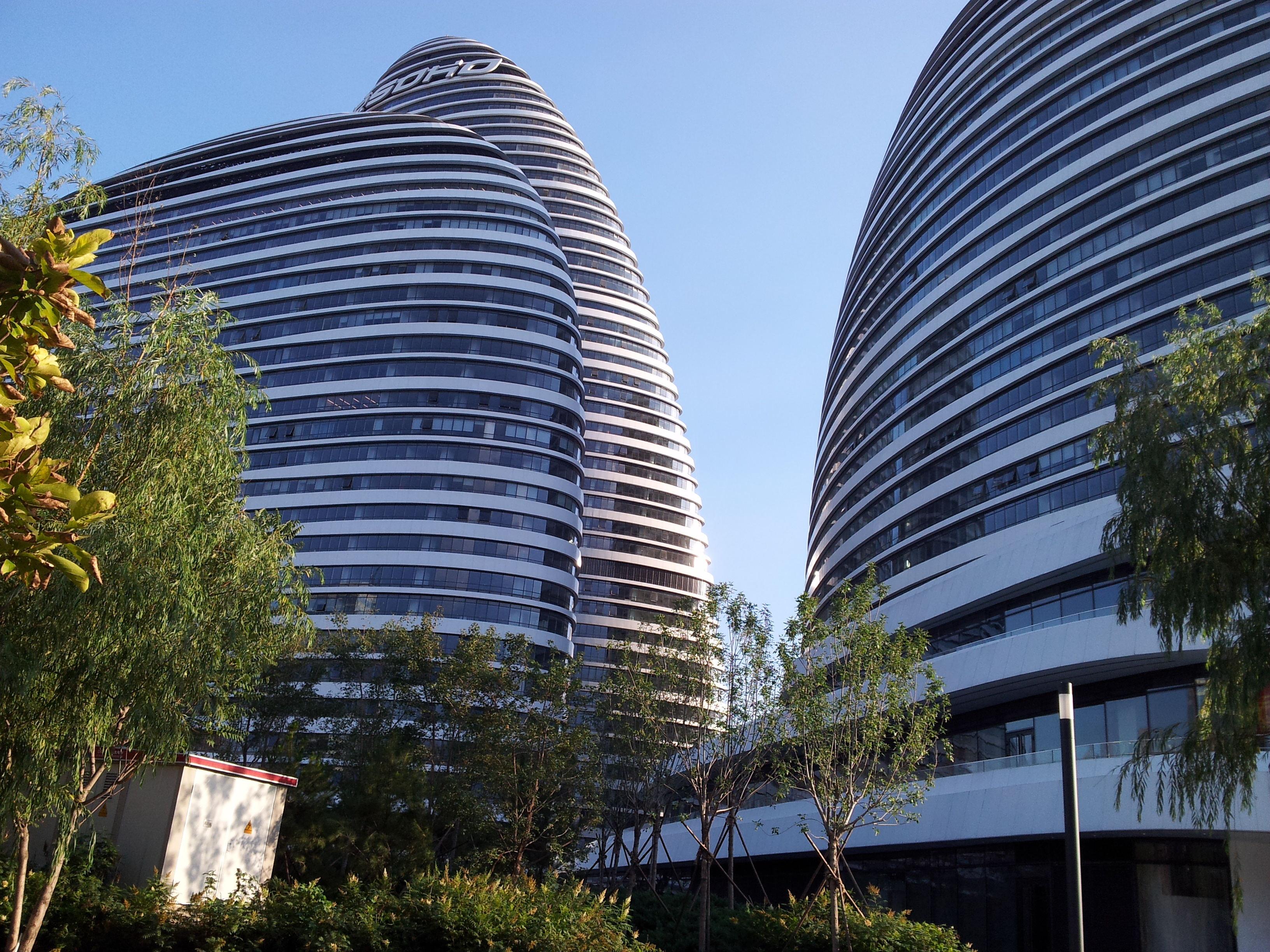 NAX Report 01/15: GEZE unterstützt deutsche Architekten in China