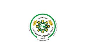 ABIC Logo