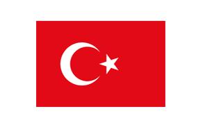 """Flag of Turkey"""