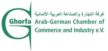 NAX Report 04/15:Ghorfa – Eine Brücke in den arabischen Markt