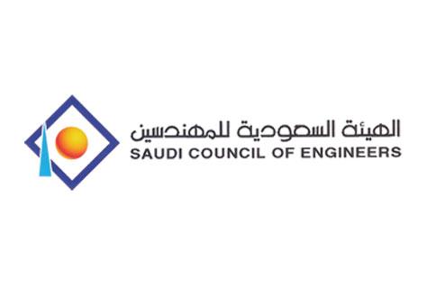 NAX Report 04/15:Architekten- bzw. Ingenieurverbände in Saudi-Arabien