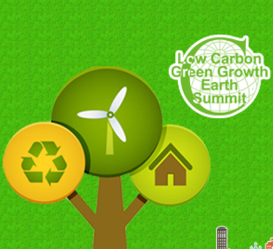 Logo Low Carbon & Green Earth Summit