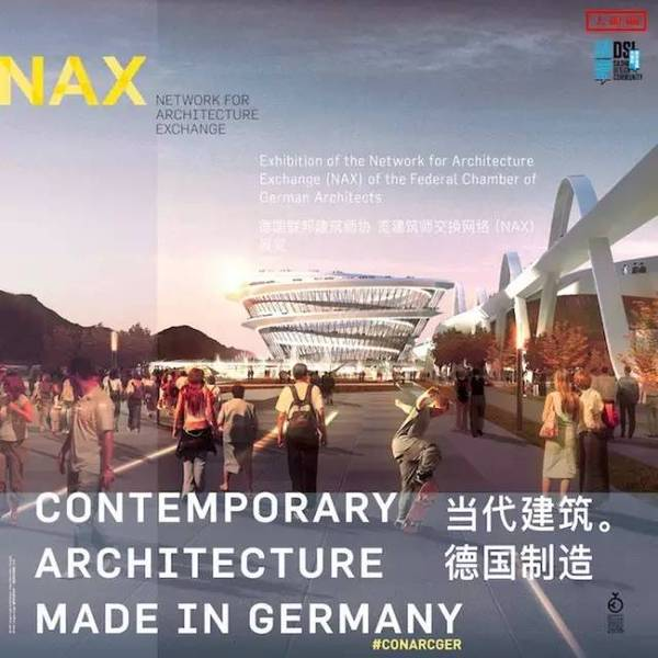 CONTEMPORARY ARCHITECTURE. MADE IN GERMANY auf der Beijing Design Week
