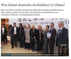 Nax went China – Deutsche Welle