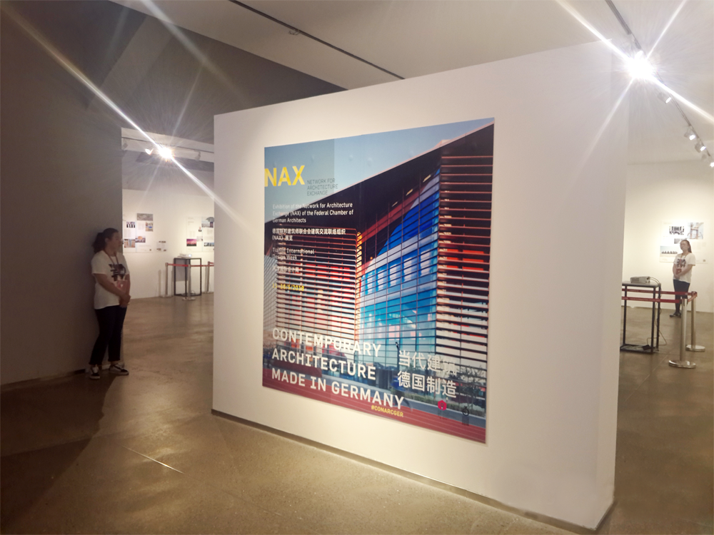Ausstellung CONTEMPORARY ARCHITECTURE. MADE IN GERMANY