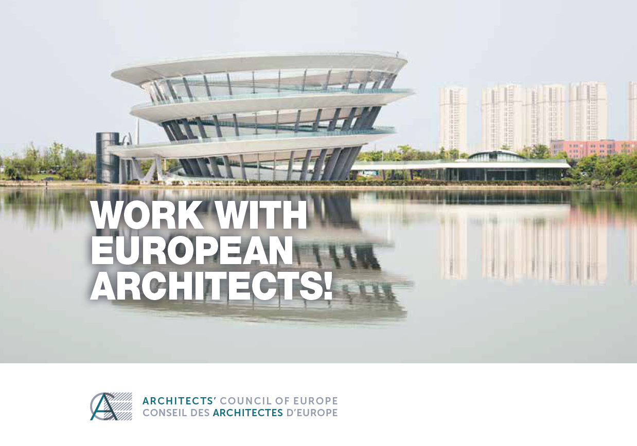 """""""Work with European Architects!"""""""