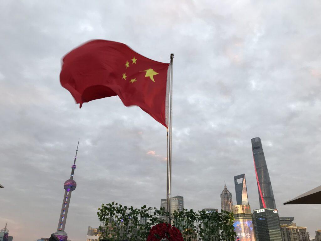 Nax went China II
