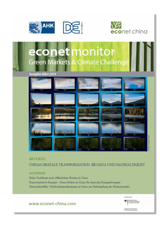 NAX Report 01/19: Econet Monitor