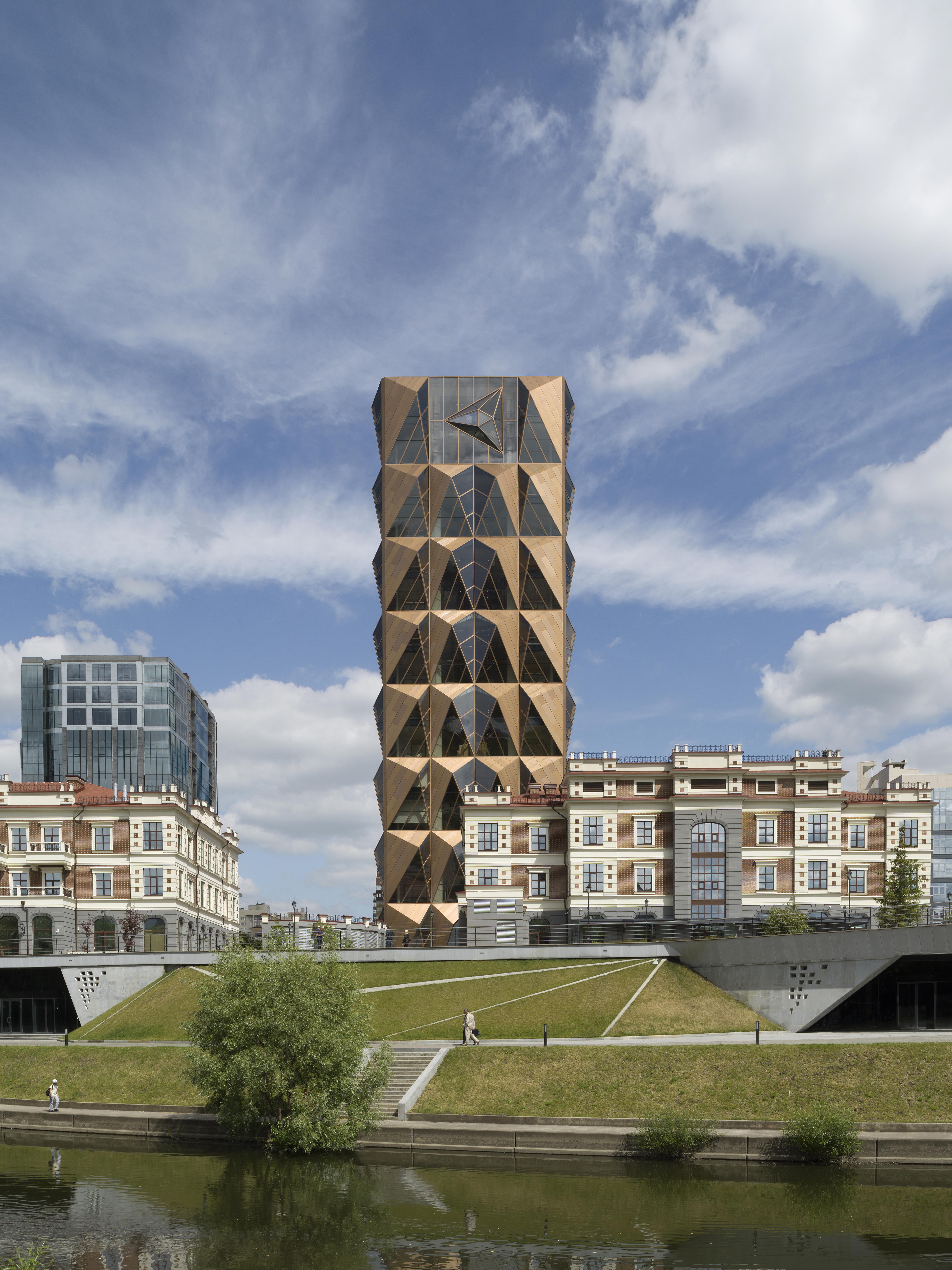 RMK Headquarter, Jekaterinburg