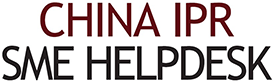 China IP SME Helpdesk