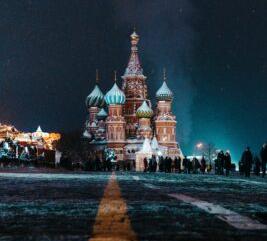 Schwerpunkt Russland