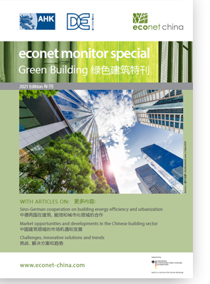 """Econet Monitor Special """"Green Building"""" 2021"""