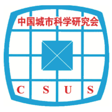 Chinese Society for Urban Studies