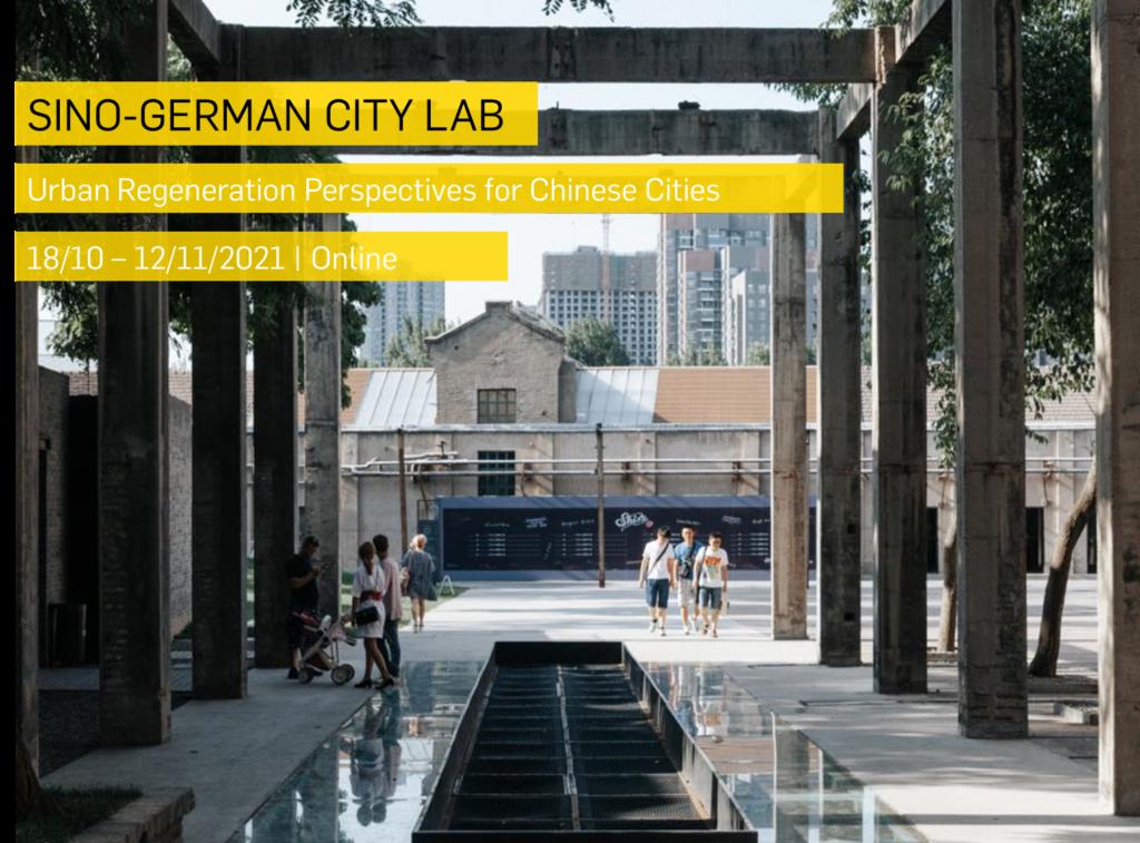 Sino-German City Lab