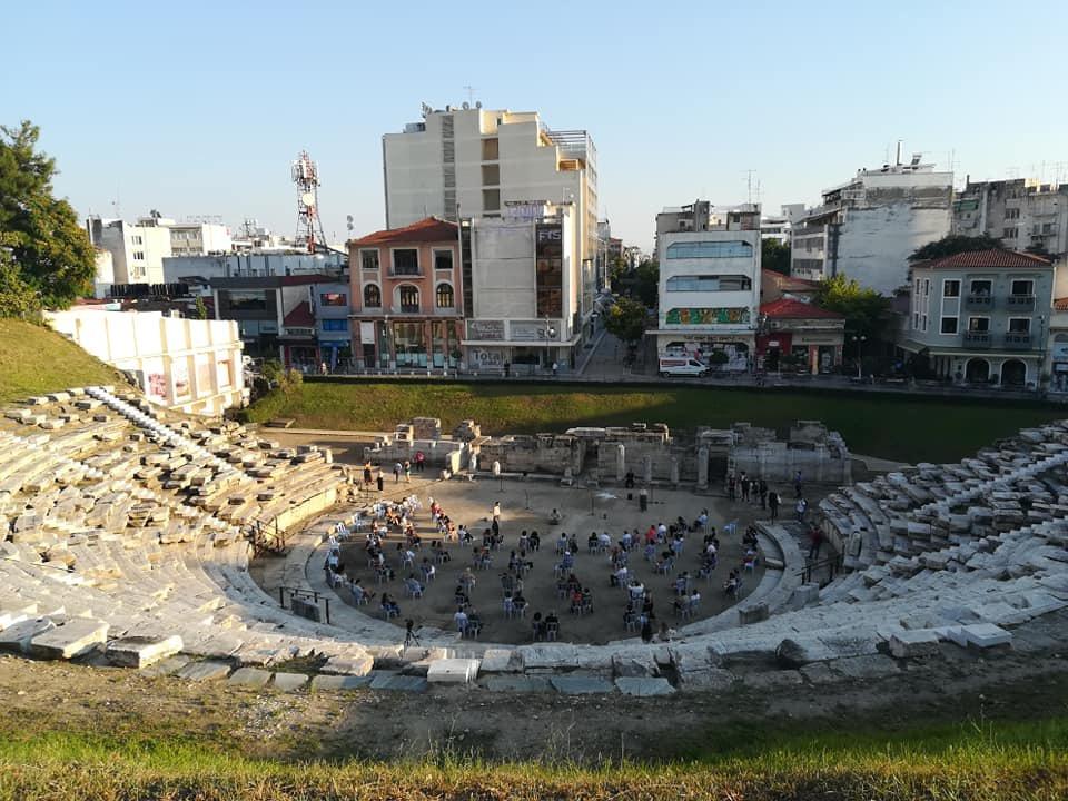 Internationaler UIA-Wettbewerb: The Ancient Theatre A' in Larissa